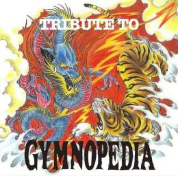 TRIBUTE TO GYMNOPEDIA アウトレット